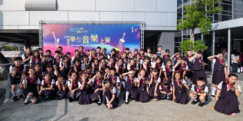 恭喜本校合唱團參加109臺南市學生音樂比賽,榮獲同聲合唱團體組優等的佳績!