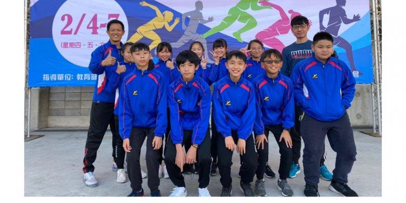恭喜本校田徑隊參加110年臺北市春季全國田徑公開賽,榮獲公開國小男子組總錦標第二名。