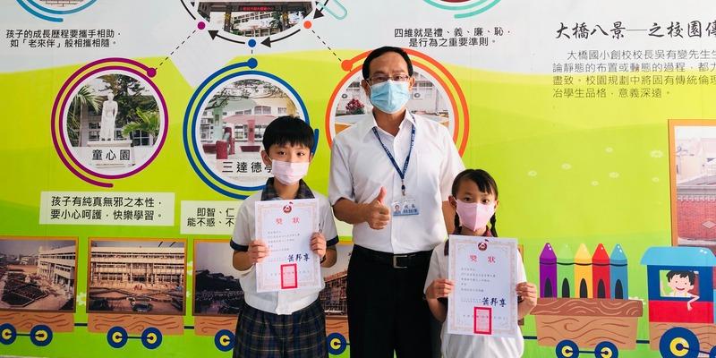 恭喜本校學生林宜謙、林亮瑩自行對外參加音樂比賽獲得佳績,賴校長與小鋼琴手們合影勉勵。