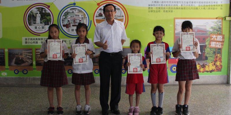 恭喜六月份榮譽狀得獎學生